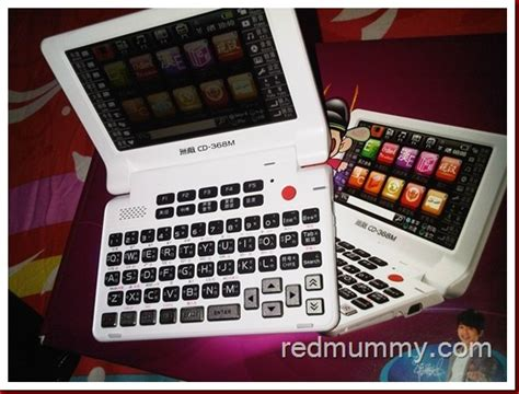 besta electronic dictionary besta electronic dictionary pencinta merah red lover