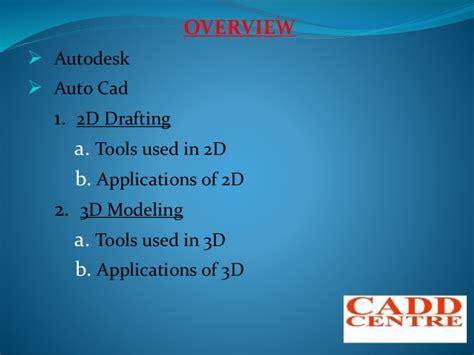 tutorial autocad ppt auto cad ppt