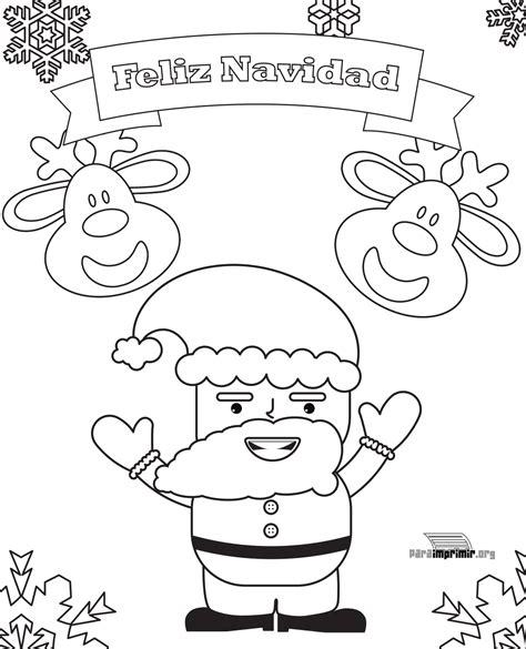 dibujos de navidad para colorear tamaño carta tarjeta de navidad para imprimir y colorear
