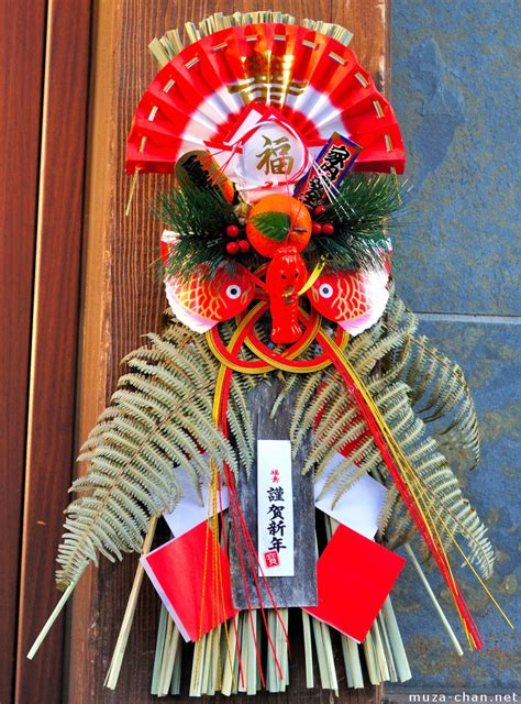 new years decorations japanese new year decoration