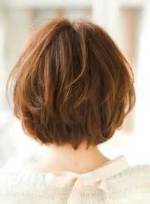 pictures of back of hair bobs with bangs 17 best ideas about bob back view on pinterest longer