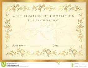 Certificate Template Royalty Free certificate diploma award template pattern royalty free stock image