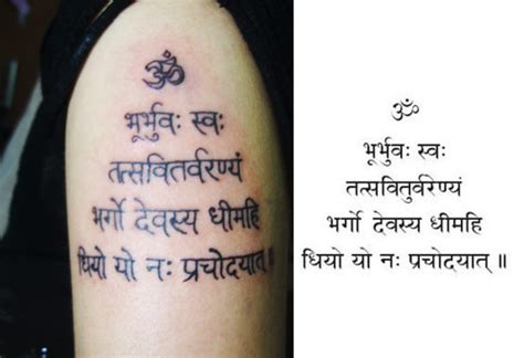 gayatri mantra tattoo designs forearm mantra tattoos sanskrit mantra designs sanskrit