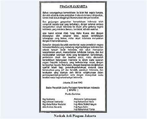 teks anekdot tentang membuat undang undang sidang kedua bpupki membahas undang undang dasar