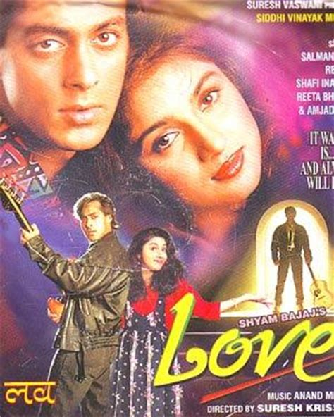 film love salman khan buy love dvd online