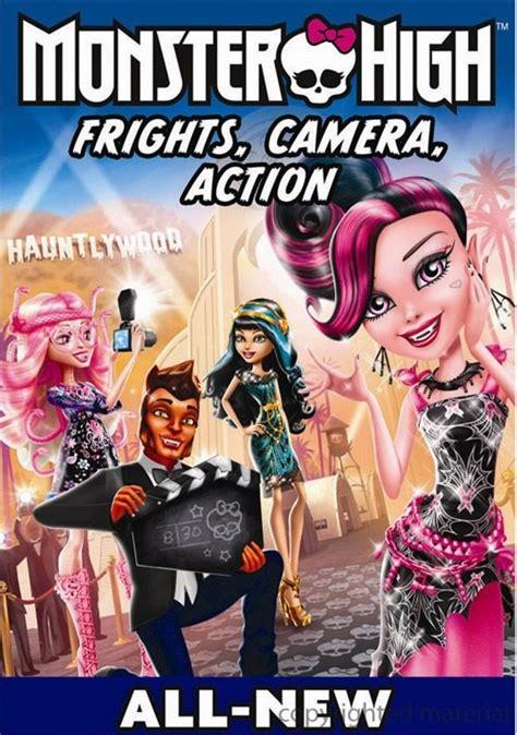 monster high frights camera action   hindi