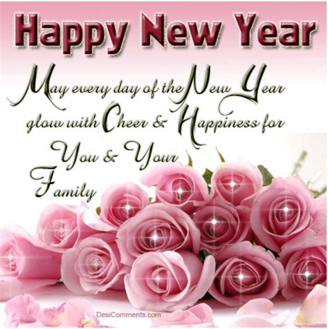 morning new year images morning wishing you happy and rocking year