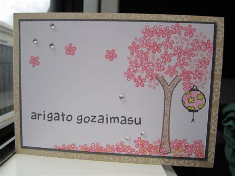 japanese thank you card template arigato gozaimasu hello my entry for the current