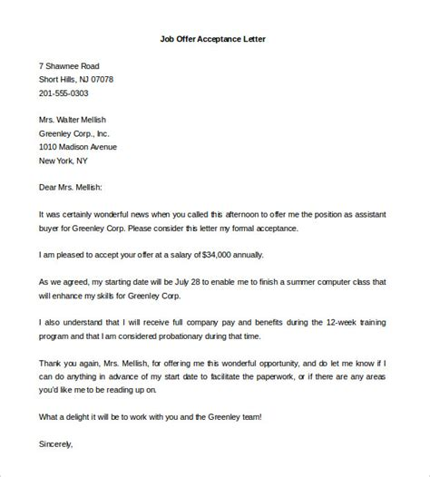 offer letter template 13 free word pdf documents