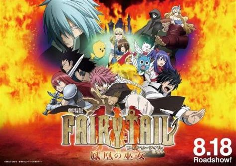 film anime fairy tail fairy tail movie priestess of the phoenix you ve got to
