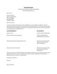 T Cover Letter by Resumes And Cover Letters The Ohio State