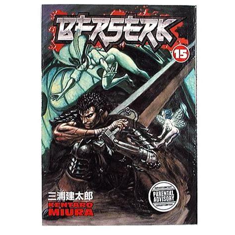 berserk volume 15 berserk at