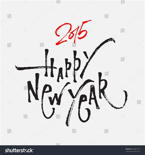 happy new year lettering greeting happy new year brush script lettering stock vector