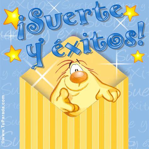 imagenes buenos dias y exitos deseos de suerte y 233 xitos en sobre sobres sorpresa tarjetas