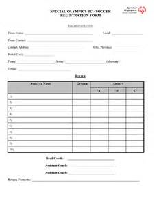 team registration form template team registration form special olympics columbia