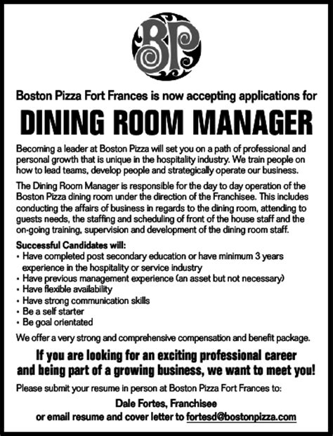 dining room manager jobs dining room manager boston pizza anokiiwin job connect