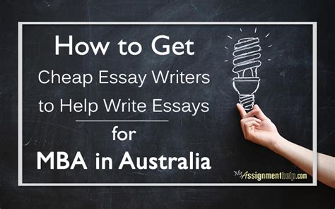 How To Get My Mba Paid For by Cheap Written Essays