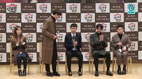lee seung gi master in the house lee seung gi 이승기 quot master in the house quot press conference