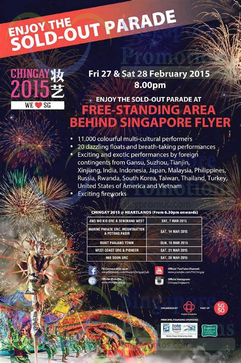 singapore flyer new year 2015 chingay 2015 parade singapore flyer 27 28 feb 2015