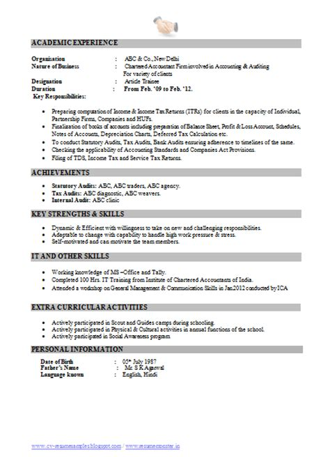 american resume format for freshers accounting resume sles for freshers exle for