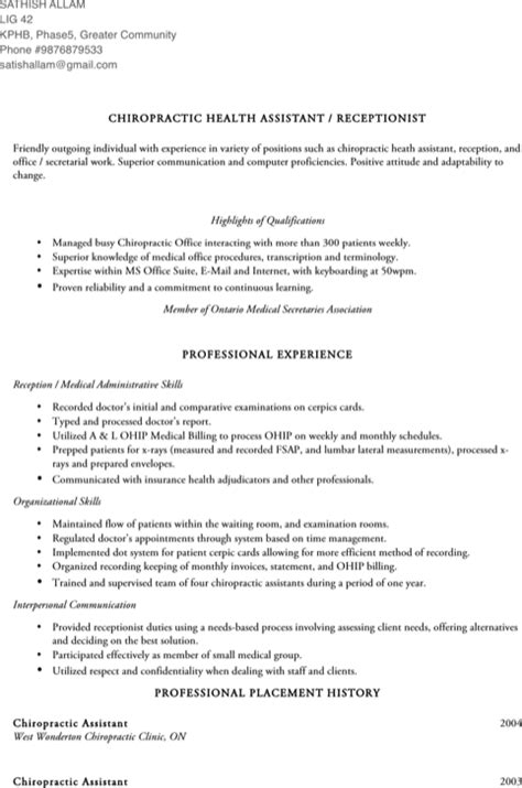 cover letter for chiropractic assistant chiropractic resume templates for excel pdf and word