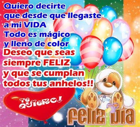 frases y imagenes de cumpleaños para un hijo maravillosos mensajes de cumplea 241 os a un hijo mas