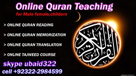 online quran tutorial online quran teaching we teach all over the world almost