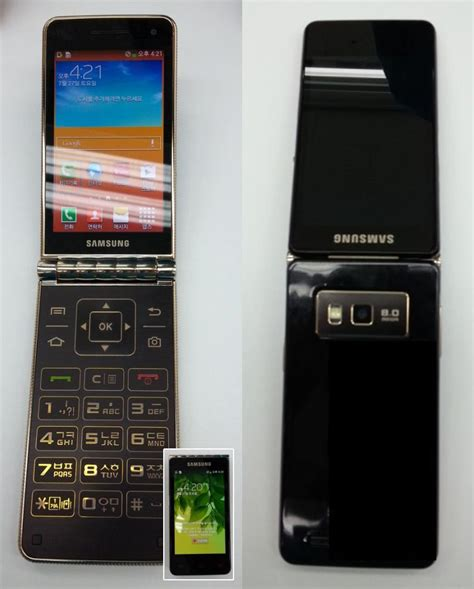 flip phone android cult of android the galaxy folder samsung s android powered flip phone gets pictured cult