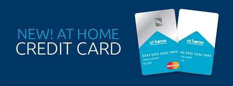 home design credit card 28 images home furniture