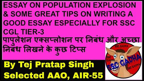 Essay About Population Explosion by Essay On Population Explosion Especially For Ssc Cgl Tier 3