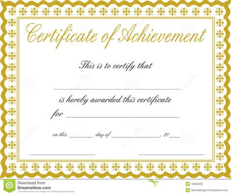 achievement award certificate template certificate templates