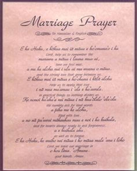 Wedding Blessing Hawaiian by Image Gallery Hawaiian Marriage Prayer