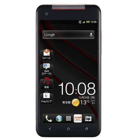 Hp Htc Butterfly Terbaru htc j butterfly features a 5 inch 1080p screen android community