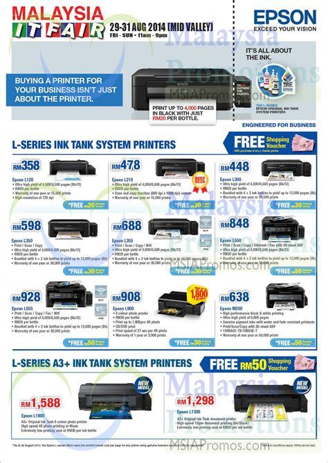Printer Epson L 120 epson printers l120 l350 l555 l210 l355 l800 l300
