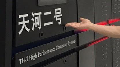 Lu Xeon Rc tianhe 2a zweitschnellster supercomputer wird doppelt so