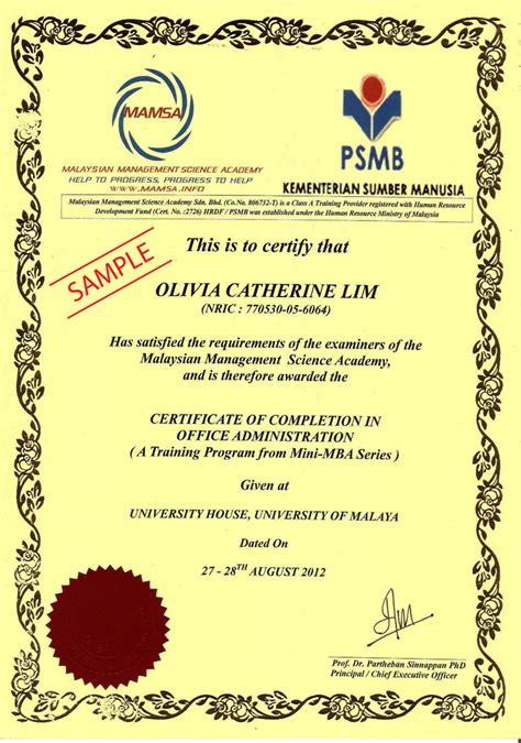 Harward Mini Mba Certificate by Sle Certificates Mamsa