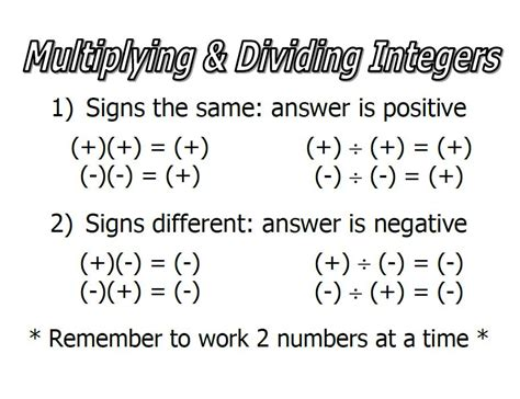 Multiplying And Dividing Integers Worksheet by Mrs Emery S Prealgebra Class Number Sense Foldable