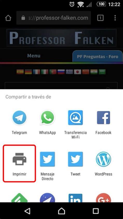 como guardar imagenes web en android c 243 mo guardar una p 225 gina web en formato pdf en tu android