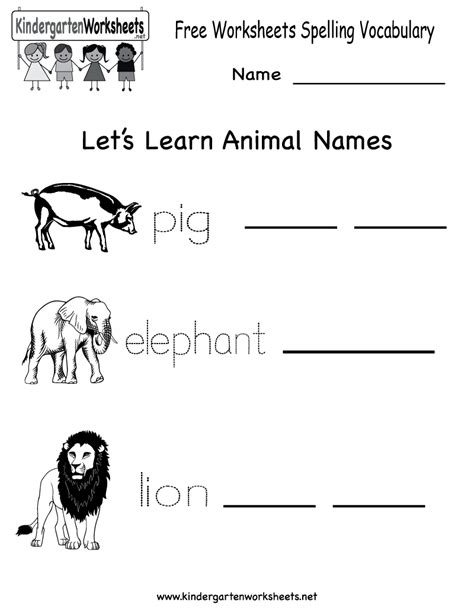 Vocabulary For Kindergarten Worksheets by 7 Best Images Of Free Printable Vocabulary Worksheets