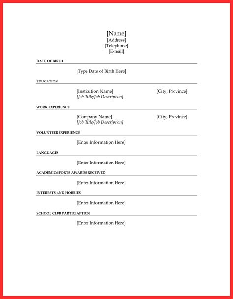 Fill In Resume Form Good Resume Format Resume Questionnaire Template