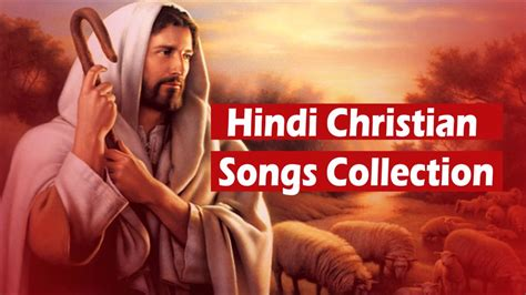 songs collection 2017 christian song collection 2017 play nonstop