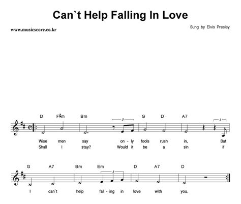 dramanice can t help falling in love elvis presley can t help falling in love 악보 뮤직스코어 악보가게