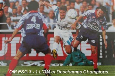 om psg 3 1 saison 19921993