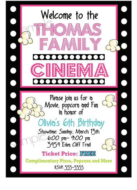 movie night invitations movie night birthday party