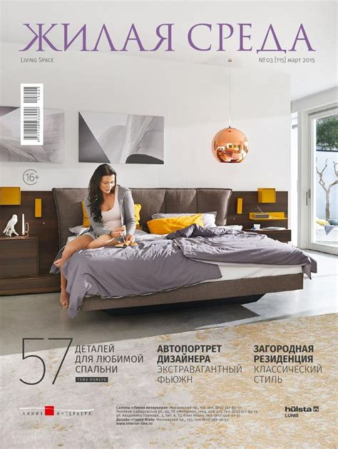 design magazine russia 256 best koket in the press images on pinterest