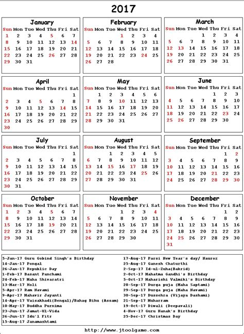 2017 Annual Calendar With Holidays 2017 Calendar Printable Calendar 2017 Calendar In