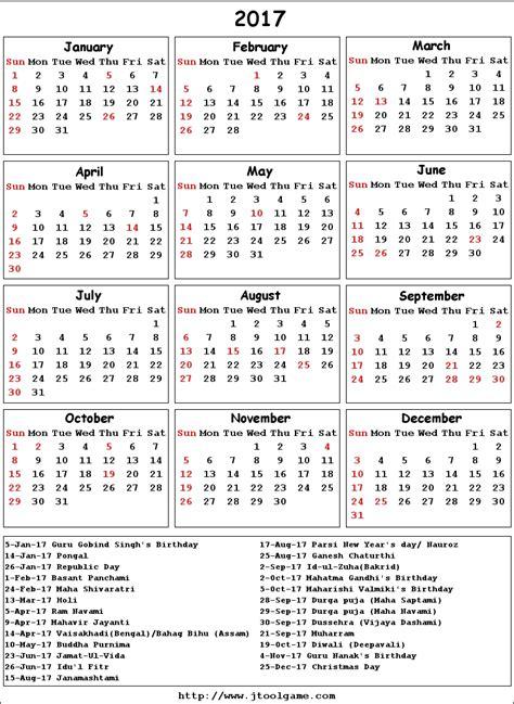 Calendar 2018 Canberra 2017 Calendar Printable Calendar 2017 Calendar In