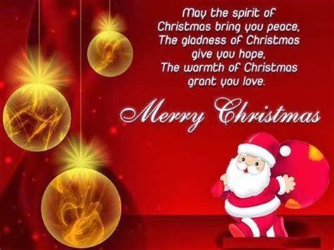 short funny christmas poems  kids