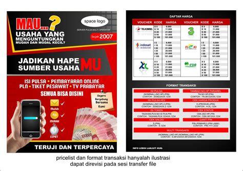 desain brosur harga sribu desain flyer brosur desain flyer untuk daftar harga