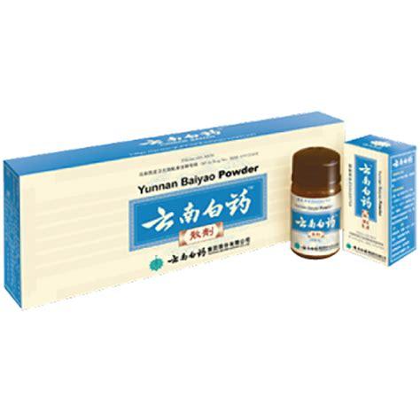 Yunnan Baiyao Powder yunnan baiyao powder
